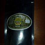 販売されている森のお茶