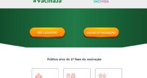 専用サイト(www.vacinaja.sp.gov.br)