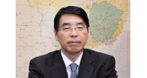 山田彰駐ブラジル特命全権大使