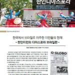 2月26日に発行された李教授のニュースレター