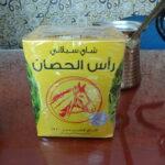 サンパウロにアラブから輸入されている紅茶