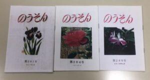 探していた3冊