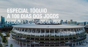 東京五輪100日前シリーズのイメージ画像(JH提供写真)
