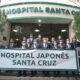 サンタクルス日本病院に改名=「国内トップレベル目指す」=最新がんセンター来年3月開設