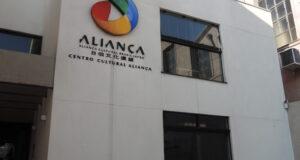 ピニェイロス文化センター