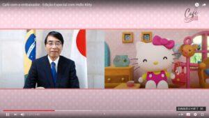 キティと山田大使が対談する様子。