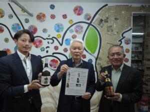 来社した3人(右から島袋氏、川添氏、斎藤氏)