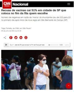 新たな措置で選り好みによる接種拒否が減ったと報じる5日付CNNブラジルの記事の一部