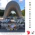 広島平和記念式典のアルゼンチン時間開催は8月5日19時40分から