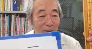特別講演を行った新宿日本語学校校長の江副隆秀さん
