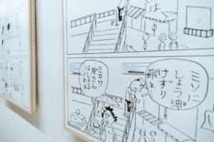 サザエさんからは昭和の生活における窓の関わりを垣間見る事ができる