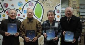 来社した皆さん(左から島袋栄喜さん、宮城さん、島袋安雄さん、高安さん)