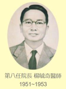 ヤン・ユーチ(楊毓奇)医師(台湾の彰化クリスチャン病院のサイトより)
