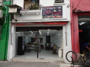 アフマドさんのハラール食肉店の外観