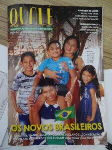 サンパウロで発行されている子供向けの定期購読誌「Qualé」
