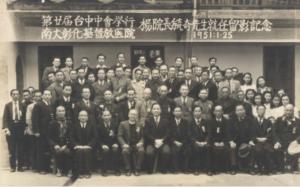 1951年1月25日に彰化クリスチャン病院第8代院長に就任時のヤン・ユーチ(楊毓奇)医師(台湾の彰化クリスチャン病院のサイトより)