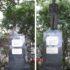 盗まれた(?)上塚像