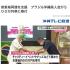 授与式の様子(沖縄テレビ放送)