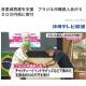 沖縄県人会が母県に511万円寄付=「首里城再建に役立てて!」=琉球王国のシンボル復元へ